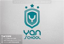 """Логотип для конкурса """"Школа бизнеса Яновского"""""""