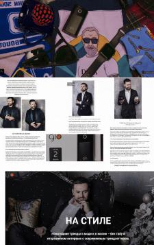 Спецпроект-интервью для ТМ Glo