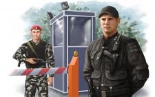 Иллюстрация для сайта СБ Восток