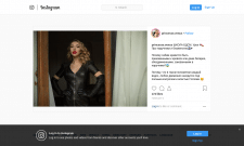 Пост в Instagram на тему доминирования