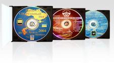 упаковка компакт дисков