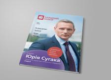 "Обложка журнала для банка ""ПУМБ"""
