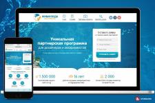 Живая Вода - Уникальная партнерская программа для