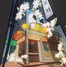 """Иллюстрация """"Японская улица"""""""