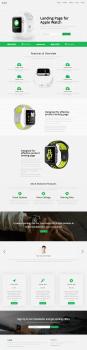 iland - лэндинг, продающий Apple Watch