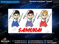 """Векторная иллюстрация """"Самурай"""""""