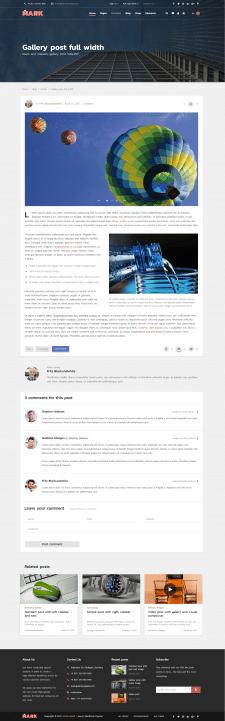 Прототип для блог поста