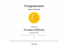 Основы Ads