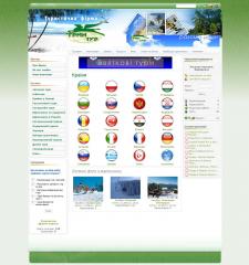 Сайт туристической фирмы «Грин-ТУР»