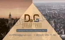 "Логотип для компании ""Данбар Групп"""