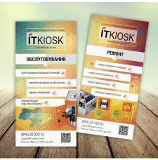 "Флаер для компании ""ITKiosk"""