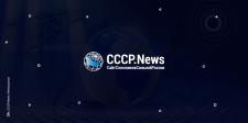 CCCP.News