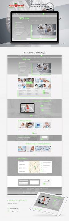 Редизайн сайта для медицинского центра. Вариант 1