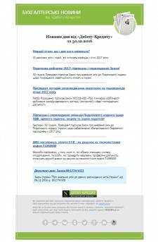 Адаптивная верстка email писем