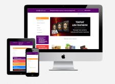 Интернет Магазин на OpenCart