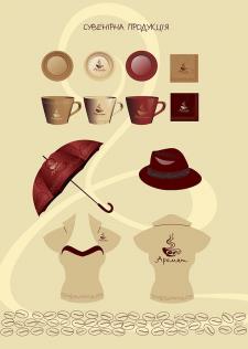 арт-кофейня