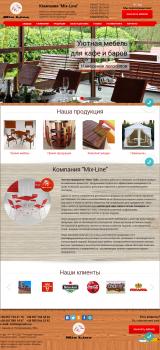 """Дизайн сайта-каталога для компании """"Mix-Line"""""""