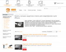 Сайт по продаже аксессуаров для мобильных