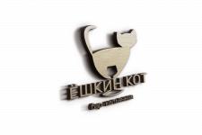 логотип для бара-кальянной