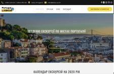 Сайт экскурсий в Португалии