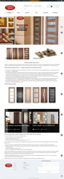 Создание интернет магазина дверей #1