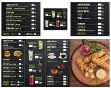разработка меню для брендирования торговой точки