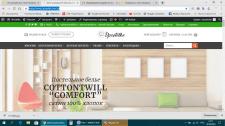 Интернет- магазин тканей и постельного белья