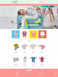 Создание сайта под ключ, веб-дизайн