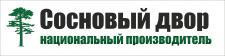 Логотип для производителя пиломатериалов