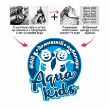 """Детальний варіант лого для бренду """"Aqua Kids""""!"""