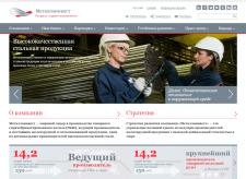 Верстка функцианального сайта(Frontend)