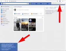 Facebook Extra's