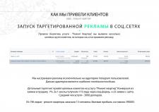 Кейс - Ремонт квартир