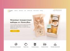 Начальная страница для сайта продажи меда
