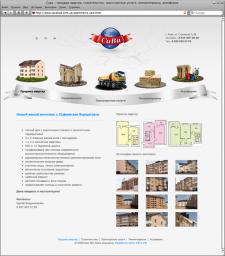 Сайт-визитка для компании СаВа