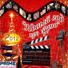 Новый год баннер (катран)