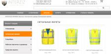 Интерсайз Украина
