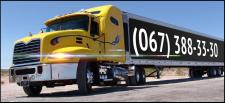 Создание flash - грузовик с мигающими фарами