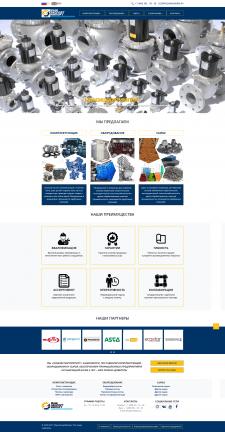 Сайт поставки котельного оборудования