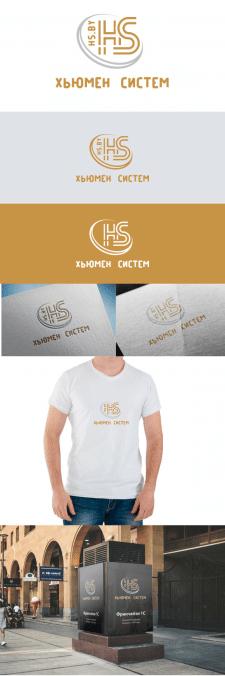 """Редизайн (рестайлинг)  логотипа  """"Хьюмен систем"""""""