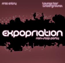 Вечеринка в лаундж-баре (март)