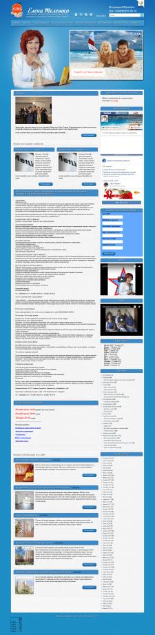Верстка сайта ( 3 страницы )