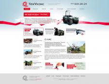 Сайт производителя вездеходной и тракторной техник