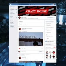 Crazy Horse ♞