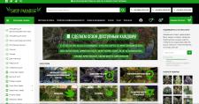 Интернет-магазин семян канабиса