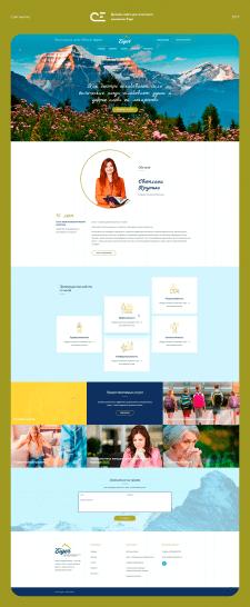 Сайт визитка Eiger