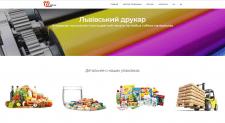 Создание сайта для Производителя рулонной упаковки