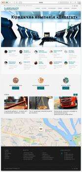 Сайт юридической компании «Делегат»