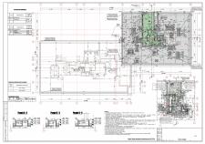 Архитектурное проектирование. Стадия РП
