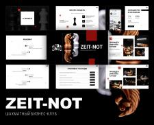 "Презентация шахматного клуба ""Zeit-not"""